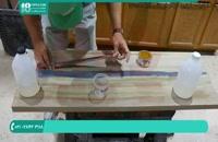 آموزش ساخت میز رزینی با سنگ و ال ای دی