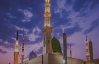 Las Mentiras sobre El Día 27 del mes de Rayab: El Comienzo de la Misión del Profeta Muhammad p.b.