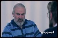 سریال آقازاده قسمت 22