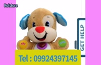 عروسک دوربین فوق مخفی دار 09924397145
