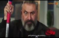 دانلود فیلم سامورایی در برلین(نسخه کامل + رایگان)+فیلم ایرانی سامورایی در برلین کامل+فیلم کامل و سینمایی سامورایی در برلین