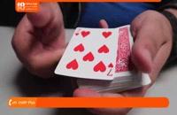 آموزش حقه های جالب و باور نکردنی شعبده بازی
