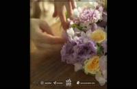 گل آرایی سفره ی عید