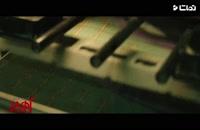 دانلود فیلم زهر مار (دانلود فیلم زهر مار با کیفیت Full HD)|فیلم کمدی زهر مار به کارگردانی جواب رضویان---- -