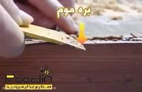 آموزش چگونگی تولید بره موم و برداشت آن از کلنی های زنبورعسل