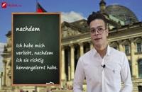 حروف ربط در زبان آلمانی - قسمت اول