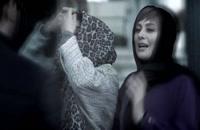 موزیک ویدیو بسیار زیبای  عادلانه نیست از رضا بهرام برای سریال دل به نام