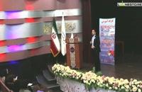 معرفی کارگاه کسب درآمد از شبکه های اجتماعی