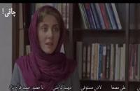 دانلود فیلم ایرانی چاقی !