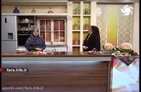 """آموزش پخت """" سالاد مخصوص سیب و بروکلی """" - شیراز"""