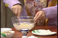 طرز تهیه شیرینی گردویی