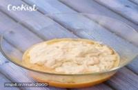 آموزش درست کردن کیک ساندویچ سیب