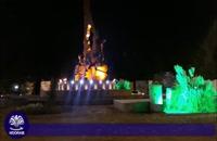 آبنماو نورپردازی میدان قدس بیرجند