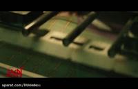 دانلود فیلم زهر مار(کامل)(HD)| با حضور شبنم مقدمی-