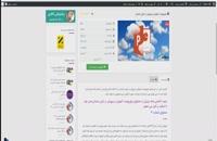دانلود پاورپوینت آموزش و پرورش در ایران باستان در ۱۸ اسلاید