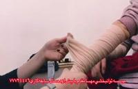 پارت465_بهترین کلینیک توانبخشی تهران - توانبخشی مهسا مقدم