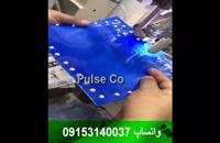 دستگاه اشکال زن فول اتوماتیک چینی
