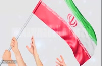 کلیپ 22 بهمن دهه فجر - پیروزی انقلاب اسلامی