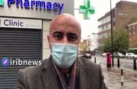 فعال شدن بیمارستان های صحرایی در انگلیس