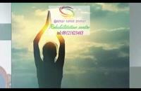 بروزترین مرکز درمان اختلالات بلع در البرز09121623463|خیابان قلم خیابان ظفر شبنم۴