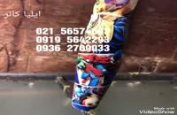 فروش دستگاه هیدروگرافیک و پترن هیدروگرافیک 09184700445