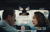 سریال (babil) بابل قسمت اول با زیر نویس فارسی/لینک دانلود توضیحات