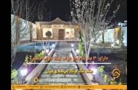 فروش باغ ویلا 500 متری در صالح آباد ملارد