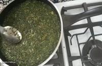 آموزش درست کردن کوکو سبزی اردبیل