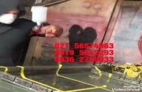 فروش دستگاه هیدروگرافیک/اموزش هیدروگرافیک 09384086735