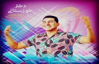 دانلود آهنگ جدید مجید بهنوش به نام دختر خوزستانی | پخش سراسری تهران سانگ