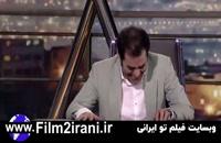 دانلود همرفیق قسمت 9 نهم نیما رییسی و محمدرضا علیمردانی کامل