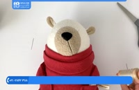 آموزش عروسک پولیشی - آموزش دوخت چشم مهره ای عروسک