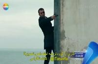 دانلود قسمت 78 سریال ترکی گودال Cukur با زیرنویس فارسی