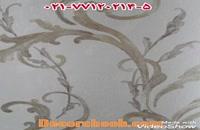 کاغذ دیواری شیک و متفاوت از آلبوم کاغذ دیواری WISH