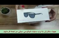 جعبه گشایی عینک آفتابی شیائومی TYJ01TS