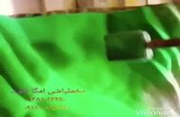 فانتاکروم/مخمل پاش/پودر مخمل ایرانی09192075483