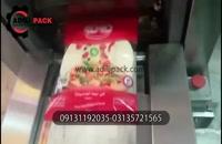 دستگاه بسته بندی خمیر پیتزا عدیلی