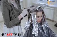 فیلم آموزش هایلایت کردن مو + خدمات رنگ مو آرامیس