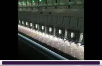 دستگاه گلدوزی مخصوص طاقه یا رول.mp4