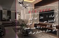 معرفی سایت ملک مانا..