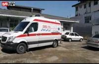 تلاش امدادگران اورژانس برای خدمات دهی به بیماران کرونایی - رشت