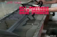 استخر هیدروگرافیک-حوضچه هیدروگرافیک 09384086735