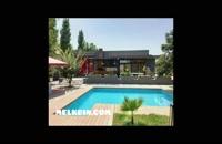 1650 متر باغ ویلا در لم آباد ملارد دارای 200 متر بنای لوکس