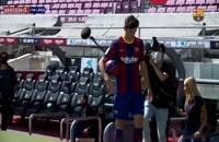 ترینکائو ستاره آینده دار بارسلونا