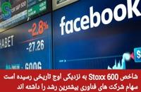 گزارش بازار های جهانی- دوشنبه 15 شهریور  1400
