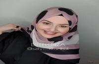 آموزش مدل زیبای بستن روسری