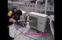 تعمیر کولر گازی در کرج-بهروسرماصنعت