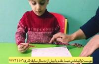 پارت496_بهترین کلینیک توانبخشی تهران - توانبخشی مهسا مقدم