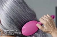 روش عالی برای سیاه کردن موهای سفید