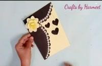 ساخت کاردستی عاشقانه کارت پستال
